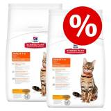 Hill's Science Plan 2x10 kg Adult Kanin Hill's Science Plan Kattemad
