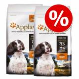 Applaws 2x15 kg Adult Large Breed kylling Applaws Natural - Hundefoder