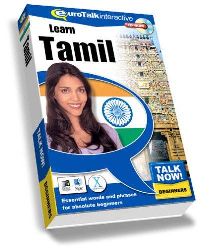 EuroTalk Limited Talk Now Learn Tamil: Essential Words and Phrases for Absolute Beginners (PC/Mac)