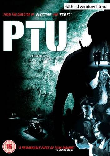 PTU - Police Tactical Unit [2003] [DVD] [Reino Unido]