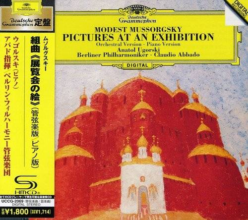 Claudio Abbado Mussorgsky:Pictures at An Exhi