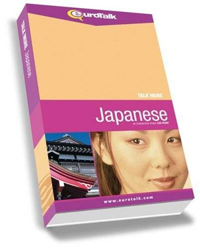 Eurotalk TALK MORE Japans/Japonais: Talk More is een interactieve Video CD-Rom!  Beginners+: An Interactive CD-ROM for Learning Japanese