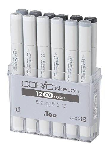 Copic Sketch Cool Gray de 12 unidades C00, C0, C1, C2, C3, C4, C5, C6, C7, C8, C9, C10