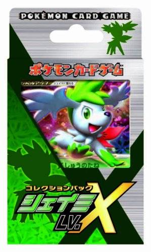 Namco Pokemon card game collection pack Shaymin LV.X (japan import)