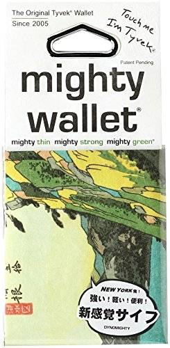 Officially Licensed & Trademarked Products Utagawa Hiroshige Tyvek Mighty WALLET CARTERA - 8x10 cm