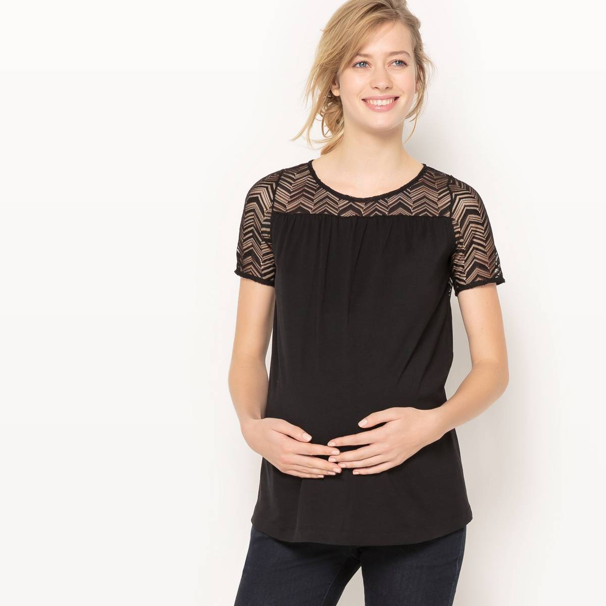La Redoute Collections Camiseta de embarazo, cuello redondo negro