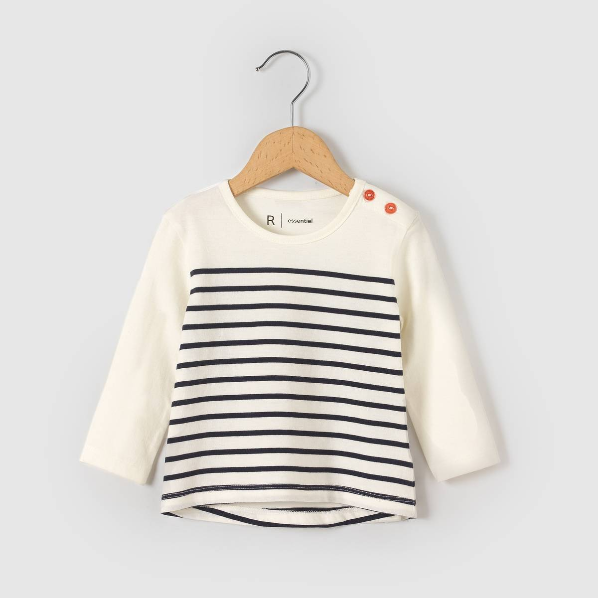 La Redoute Collections Camiseta a rayas 1 mes - 3 años beige