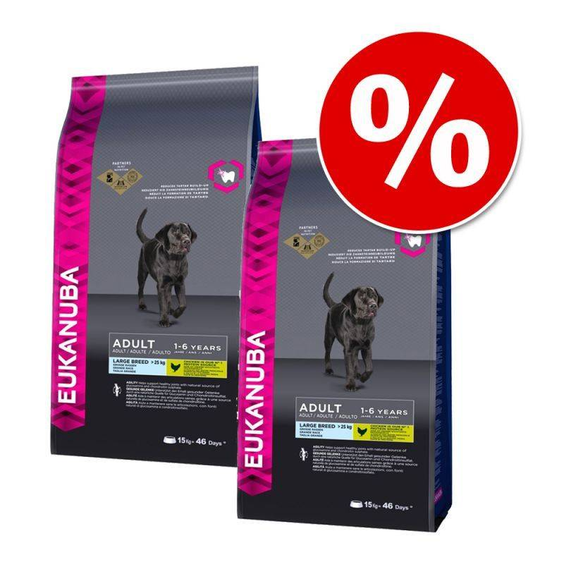 Eukanuba Pack Ahorro:  2 x 7,5/15/12 kg - Daily Care Overweight - 2 x 12,5 kg