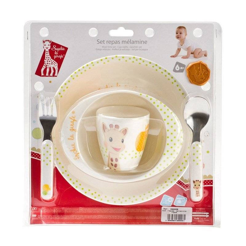 Sophie The Giraffe Meal Time Set