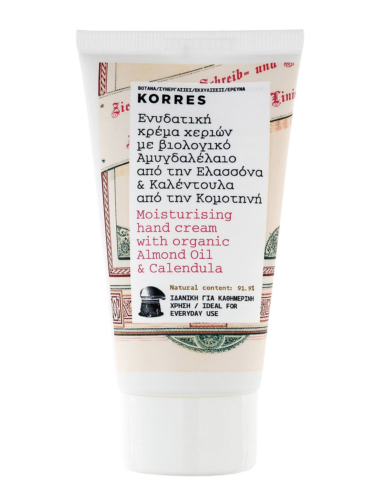 KORRES Almond Oil/Calendula Hand Cream 75ml