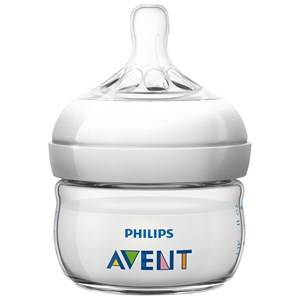 Philips Avent Unisex Baby feeding Beige Natural Feeding Bottle 60 ml (2 oz)