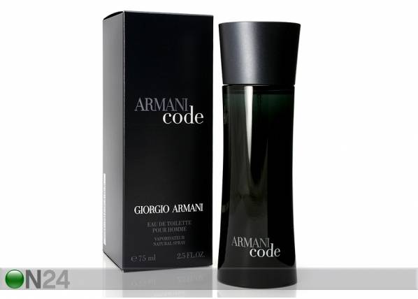 Giorgio Armani Black Code EDT 75ml