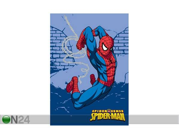 Vasilas Lasten matto SPIDERMAN 140x200 cm