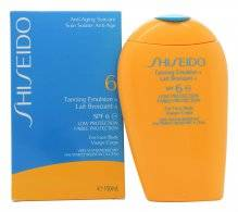 Shiseido Tanning Emulsion 150ml SPF6 Low Protection Face/Body