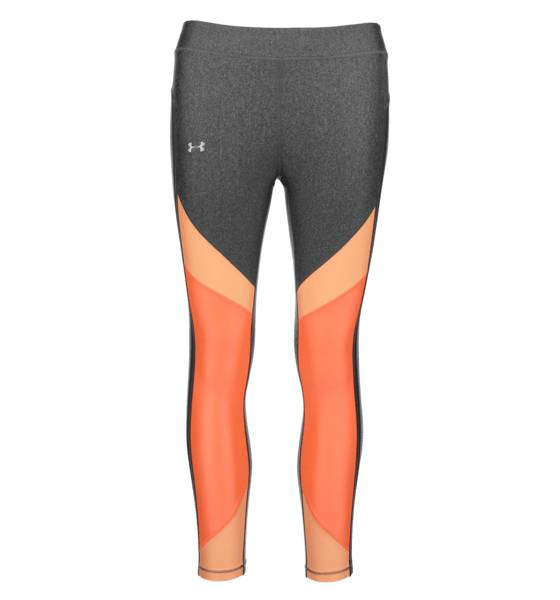 Under Armour So Ankle Crop Tights Treeni CHARCOAL (Sizes: M)