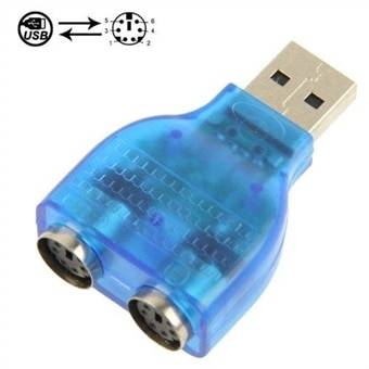 Usb PS/2 adapteri x 2