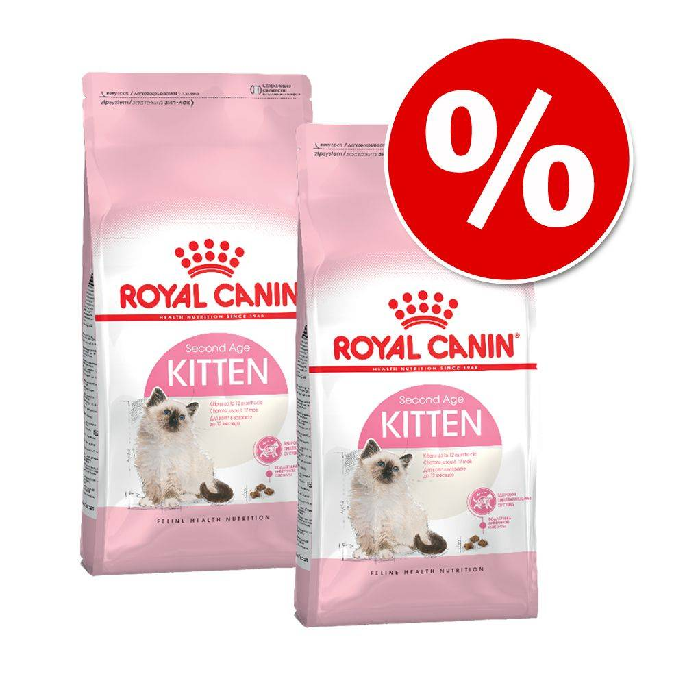 Royal Canin Breed Royal Canin Kitten -säästöpakkaus 2 x 10 kg / 4 kg - Maine Coon Kitten (2 x 10 kg)