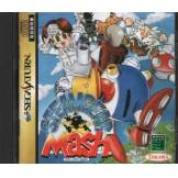 Steamgear Mash (Version Jap) Sega Saturn