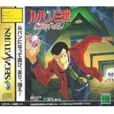 Lupin The 3rd The Sage Of Pyramid (Import Japonais) Sega Saturn