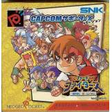 Snk Vs. Capcom : Gekitotsu Card Fighters - Capcom Version - (Import Japonais) Neo-Geo Pocket Color