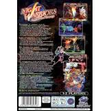 Night Warriors Sega Saturn