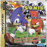 Sonic R - Import Japon Sega Saturn