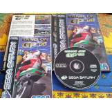 Hang On Gp 96 Sega Saturn