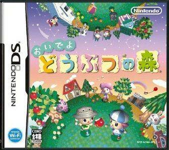 Animal Crossing: Wild World - Import Jap Nintendo DS