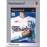 konami Pro Evolution Soccer 2 - PlayStation