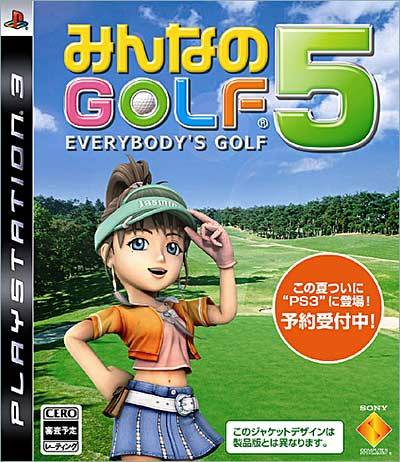 sony Everybody's Golf 5 World Tour - PlayStation 3