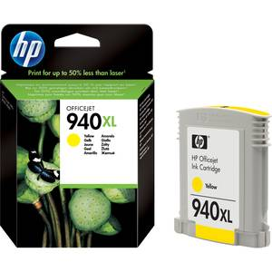 HP Cartouche d'impression Cyan XL pour imprimante HP Officejet OJ 8500A eAio 2011 - C4907AE