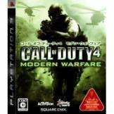 Call Of Duty 4: Modern Warfare (Legendary Hits)[Import Japonais] PS3