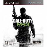 Call Of Duty: Modern Warfare 3 (Subtitled Edition) [Best Version][Import Japonais] PS3