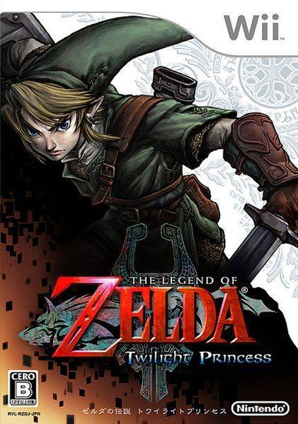 The Legend Of Zelda Twilight Princess - Import Japon Wii