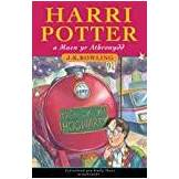 J K Rowling Harry Potter and the Philosopher's Stone:  Harri Potter a Maen Yr Athronydd (Edizione Gaealica) ISBN: