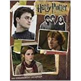 Harry Potter and the Deathly Hallows 2012 Calendar ISBN: