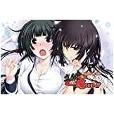 ! Drama Cd Vol.5 Nasai Serious Love Me [Audio CD] (japan import)