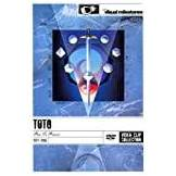 Toto - Past To Present 1977-1990 [Edizione: Germania]