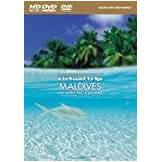 Virtual Trip-Maldives [Hd-Dvd] [Edizione: Germania]
