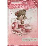 Prelude to a wonderful Great Granddaughter ~ ~ cute Bear Design [in lingua inglese]