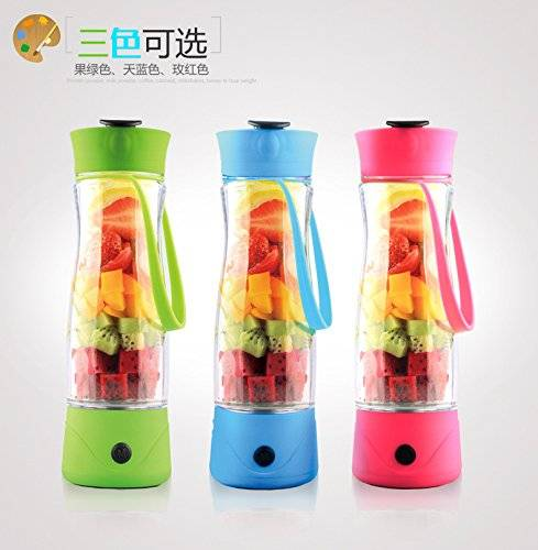 9pig® 350ml Portable Glass Automatic Juicer Cup Electric Juice Cup Stir Mixing Mug Water Bottle USB Rechargeable (red)