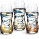 ENSURE PLUS ADVANCE CIOC 220ML