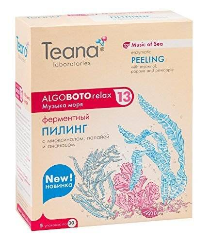 "Teana Enzymatic Kaolin Clay Peeling Mask for Sensitive Skin with Myoxinol, Papaya and Pineapple Effectively and Gently Cleanses & Rejuvenates the Skin ABR13 ""Music of Sea"" 5x30g"