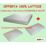 Ergorelax Offerta Materasso In Lattice Concordia Sfoderabile 160 X 195 + Due Cuscini In Pu