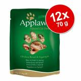 Applaws Buste Naturale 12 x 70 g - Petto di Pollo e Riso Selvatico