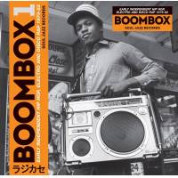 Border Music Norway AS Boombox: Early Independent Hip Hop, Electro And Disco Rap 1979-82