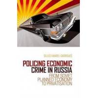 Favarel-Garrigues, Gilles Policing Economic Crime in Russia: From Soviet Planned Economy to Capitalism (0199327319)