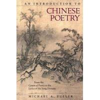 Fuller Michael A. An Introduction to Chinese Poetry: From the Canon of Poetry to the Lyrics of the Song Dynasty (0674983882)