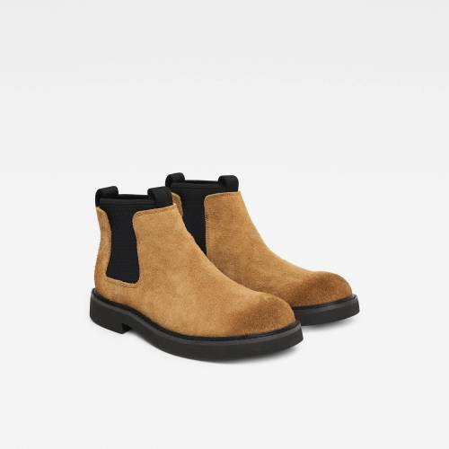 G-Star RAW Core Sport Chelsea Boot