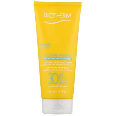 Biotherm allbeauty UK